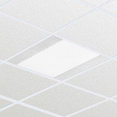 Philips CoreLine RC127V LED Paneel 60x60cm 4000K 2700lm PSD EL3 | Vervangt 4x18W