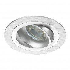 Noxion Logic MR16 Spot Aluminum (incl. Gu10 fitting) Cutout Ø80mm 40° tiltable