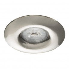 Noxion Spot MR16 Fix Nickel | incl. GU10 Fitting