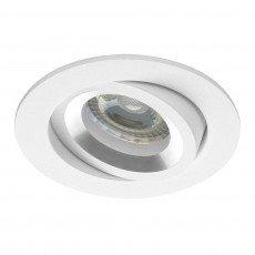 Noxion Drome MR16 Spot White (incl. Gu10 fitting) Cutout Ø69mm 40° tiltable