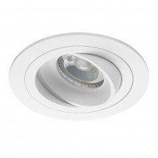 Noxion Logic MR16 Spot White (incl. Gu10 fitting) Cutout Ø80mm 40° tiltable