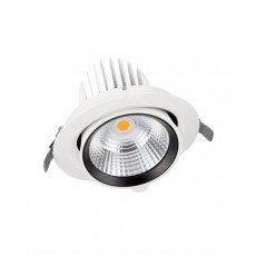 Ledvance LED Spot Vario Adjustable IP20 3000K 35W 24D   Warm White