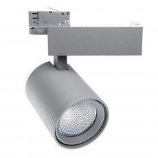 Noxion LED Railspot 3-Phase Stella 35W 930 36D Grijs | Vervangt 35 & 70W CDM