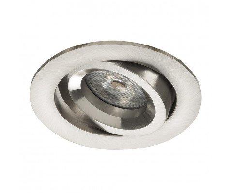 Noxion Drome MR16 Spot Nickel (incl. Gu10 fitting) Cutout Ø69mm 40° tiltable