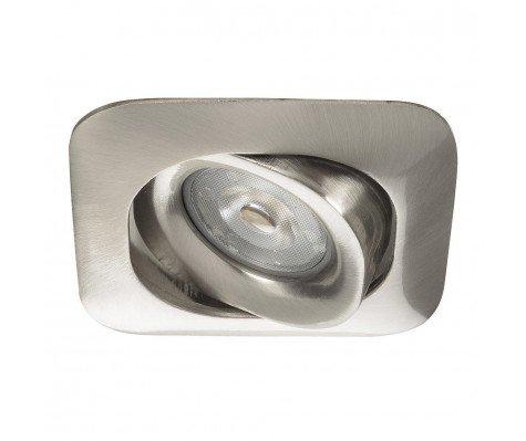 Noxion Square MR16 Spot Nickel (incl. Gu10 fitting) Cutout Ø70mm 40° tiltable