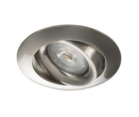 Noxion Spot MR16 Flox Nickel | incl. GU10 Fitting